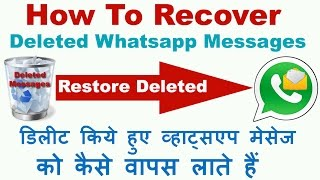 How To Recover Deleted Whatsapp Messages Quick And Easy Way