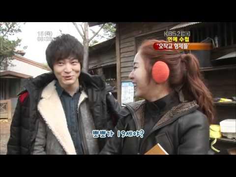 ojakgyo brothers joo won uee entertainment handbook interview cut FULL