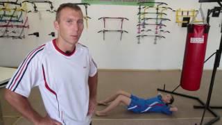 Мастер Класс от Чемпиона мира! Урок 8 - Упражнения на пресс на полу