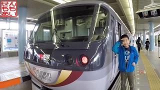 また電車に乗って出かけてきました!今回は、 池袋→[東武東上線]→川越→[...