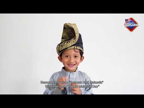 Anak Kecil dan Cita-Cita | Filem Pendek Merdeka 2021
