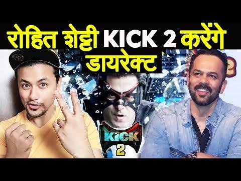 क्या Rohit Shetty करेंगे Salman Khan की KICK 2 Direct?