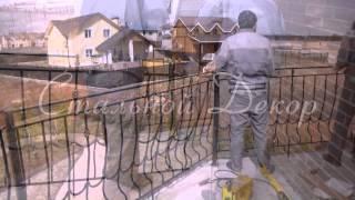 Кованые перила на балкон - Стальной Декор(, 2015-04-21T20:45:37.000Z)