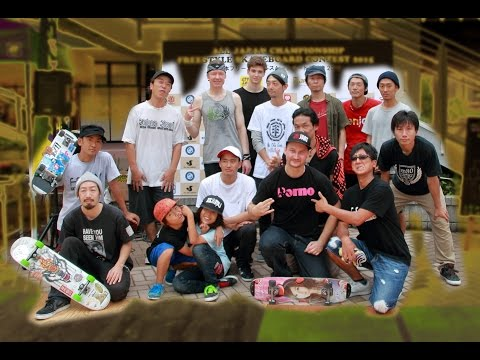 Pro 1st Round 2015 All Japan Championship Freestyle Skateboard Contest