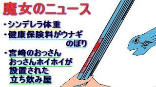 【東京刺激クラブ】のブログ&相談は⇒ http://blog.livedoor.jp/fank10ja...