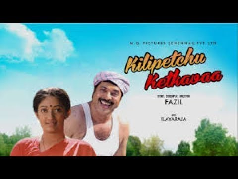 Kilipetchu Ketkava Full Movie HD