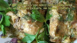 Кролик, Запеченный в Духовке со Сметаной и Белым Вином/Rabbit in the oven with sour cream and wine
