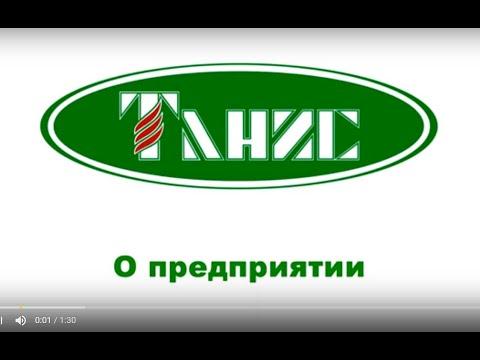 Проволока вязальная 2 мм - www.ps25.ru