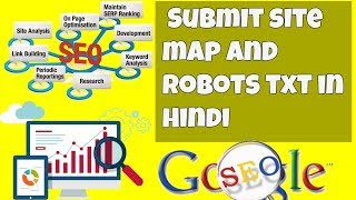 Learn SEO in Hindi |  Submit site map and robots txt in Hindi