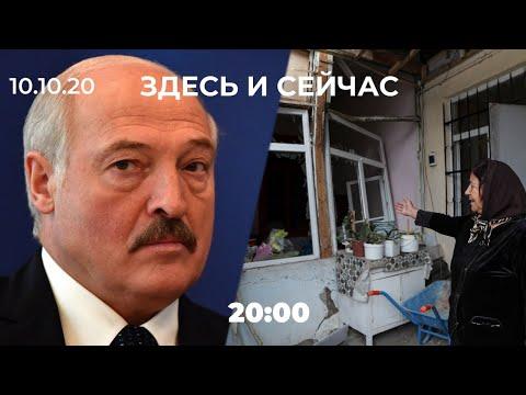 Встреча Лукашенко с