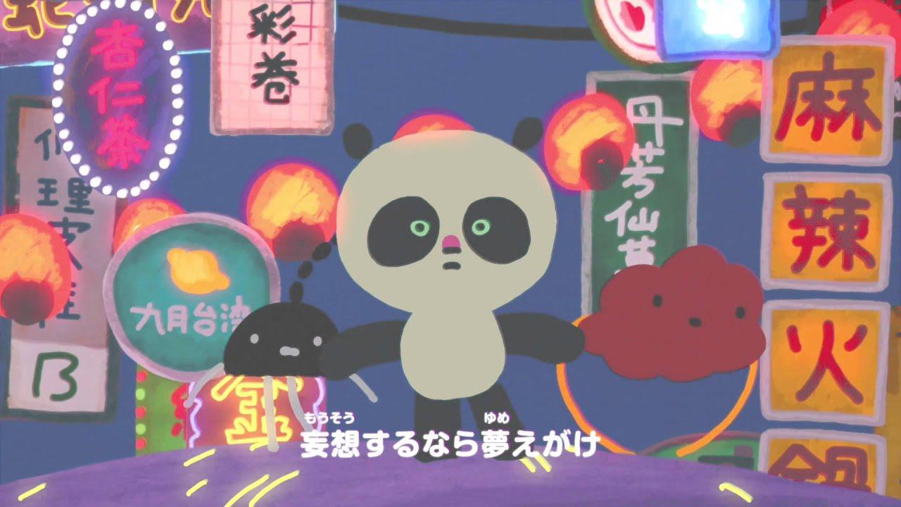 杏窪彌(アンアミン) / 不夜城アンアミン