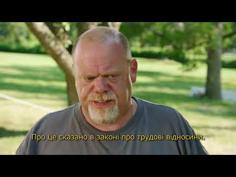 IBB  The Vote   Ukrainian v2017 09 08