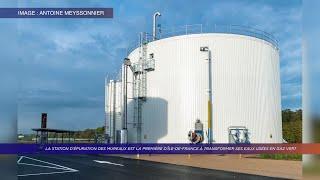 Yvelines | La station d'épuration des Mureaux transforme ses eaux usées en gaz vert