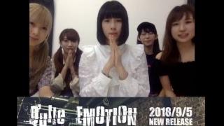 3rd Single「EMOTION」MV https://www.youtube.com/watch?v=SS6eXgZSQuM...