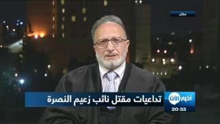مقتل أبو فرج المصري يقض مضجع النصرة