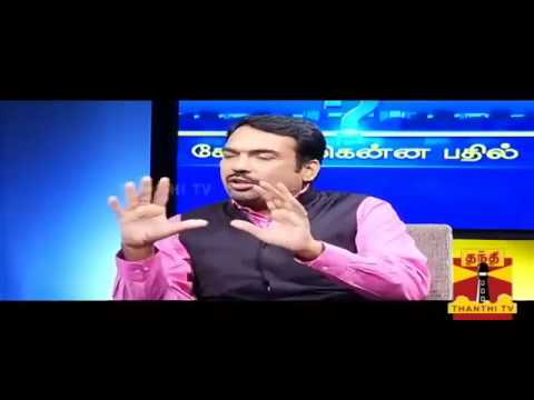 HINDU MAKKAL KATCHI President ARJUN SAMPATH speech in ..Kelvikkenna Bathil 24 10 2015   Thanthi TV