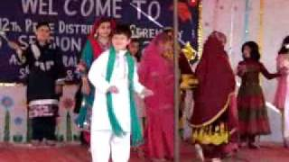 agricultural university public school college dancing performance of abdul rafay on 12th prize distribution ceremony held on 31st january 2011
