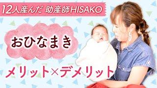 ▽おすすめの再生リストはこちら 「HISAKO」について https://www.youtube.com/watch?v=FS58kn3oAiQ&list=PLJr1PyKzG3PtF9OzQoPg_a2CZAzmcB-dH 「妊娠」 ...