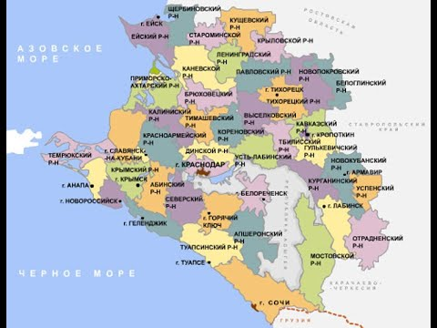 Кто правоцирует  конфликт Краснодарском регионе ,или кто так сильно боится армян края