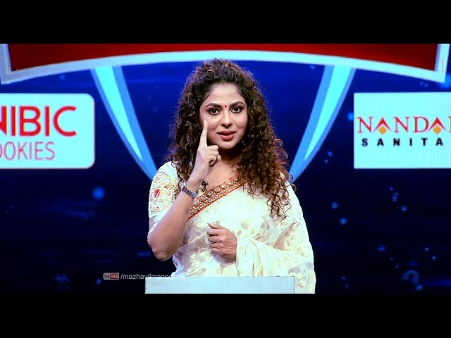 Kuttikalodaano Kali l Malabar Express is ready to fight l Mazhavil Manorama