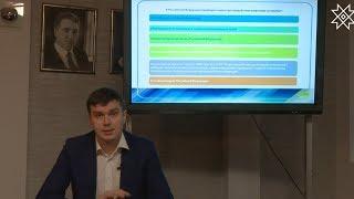 Андрей Андреев Основы правовых знаний по противодействию коррупции