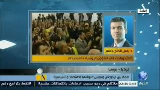 مشاركة في برنامج أضواء على الأحداث في تركيا - ليبيا - الجزائر