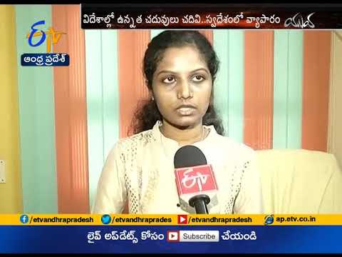 Success Story of Pravallika from Tirupati | A Skilled Young