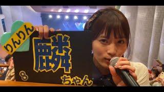 TOYOTA presents AKB48チーム8 全国ツアー~47の素敵な街へ~」佐賀県公演【夜の部】 日時:2020年1月5日(日)18:00~ 会場:佐賀市文化会館 大ホール #佐藤朱 ...