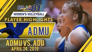 UAAP 81 WV: De Leon, Raagas combine for 10 points in Ateneo win | April 24, 2019