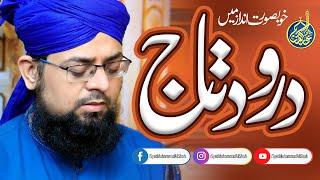 Durood e Taj   Allama Hafiz Bilal Qadri   2020