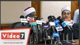 المؤتمر الصحفي لإعلان نتيجة الثانوية الأزهرية في مشيخة الأزهر