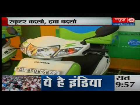 Pilot project for CNG-run two wheelers launched in Delhi