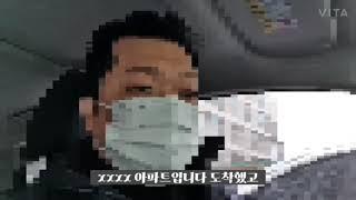 유체동산 강제집행 1차