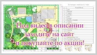 проект дома 8х8 из газобетона двухэтажный(, 2016-12-20T06:06:26.000Z)