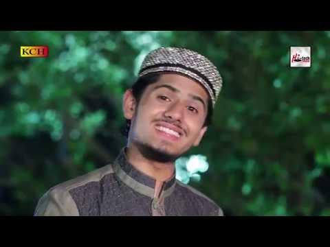 HAR SOCH MADINE NU - MUHAMMAD UMAIR ZUBAIR QADRI - OFFICIAL HD VIDEO - HI-TECH ISLAMIC