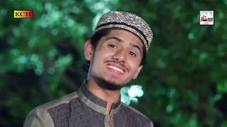 HAR SOCH MADINE NU - MUHAMMAD UMAIR ZUBAIR QADRI - OFFICIAL HD VIDEO