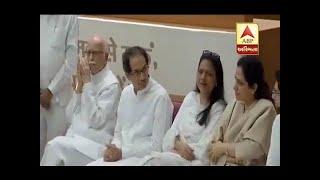 LK Advani Seat With Thackeray Family At BJP HQ , Pratibha Advani Crying