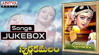 Swarna Kamalam Telugu Movie || Full Songs Jukebox|| Venakatesh || Bhanu Priya||
