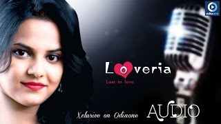 Odia Romantic Album | Loveria | You Are My Valentine Audio Song | Asima Panda | Latest Odia Songs