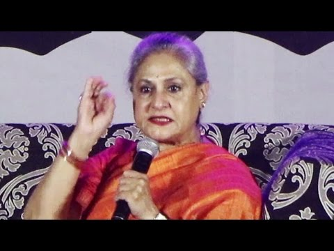 Angry Jaya Bachchan Video