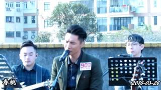 陳柏宇 + 吳業坤 - 別來無恙 - 叱咤樂壇《MUSIC IN THE AIR》天台音樂會 @2016-03-26