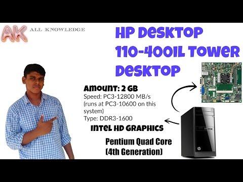 HP 110-400il Cpu In HINDI / हिंदी