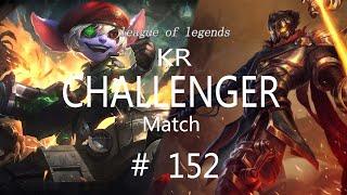 Korea Challenger Match #152/LO…