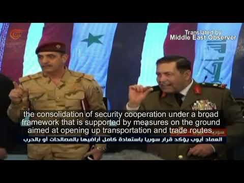 Syria, Iraq & Iran Hold Military Summit In Damascus