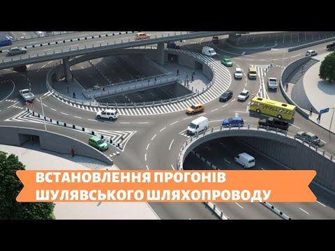 Телеканал Київ: 04.12.19 Столичні телевізійні новини 12.40