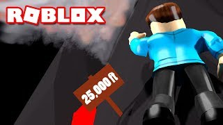 CLIMBING THE TALLEST VOLCANO IN ROBLOX! | MicroGuardian