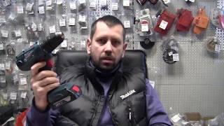 видео Купить Bosch