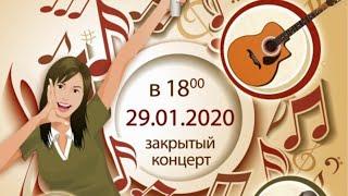 "ШАКсейшн 29 января 2020 год. Ресторан-клуб ""Шагал"" г. Москва."