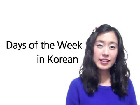 ttmik homework video
