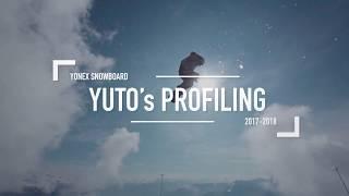 戸塚優斗ーYUTO'S PROFILINGー 戸塚優斗 検索動画 2
